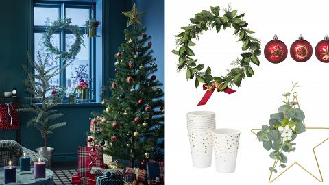 【聖誕節2018】IKEA聖誕限定優惠 精選聖誕貨品3件7折
