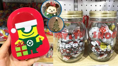 【聖誕禮物2018】灣仔3層雜貨店買聖誕禮物 Minions/Snoopy/迪士尼Tsum Tsum!
