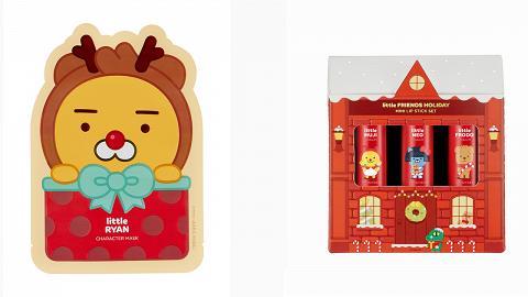 【聖誕禮物2018】 Kakao Friends限量聖誕產品 面膜/護唇膏/護手霜