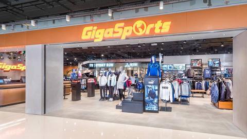 【九龍灣好去處】GigaSports聖誕優惠  指定貨品低至33折