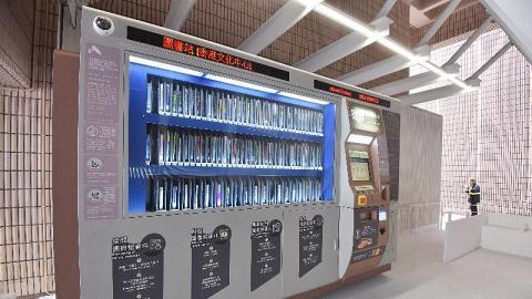 【尖沙咀好去處】全港第二個自助圖書站登陸尖沙咀!提供24小時借還書服務