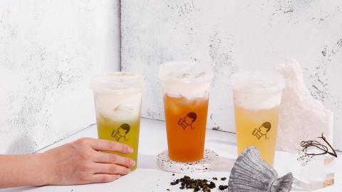 【喜茶香港店】喜茶首間沙田分店即將開幕 新張優惠飲品買一送一優惠