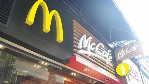麥當勞/McCafé全線推「麥麥走飲管」環保行動 將停止供應塑膠飲管