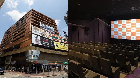 新戲院位置以長沙灣呼聲最高!MCL院線宣布2019年開新戲院