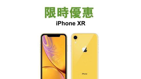 【Apple優惠】衛訊限時優惠 蘋果iPhone XR減$300!