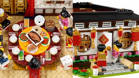 【新年2019】LEGO農曆新年亞洲別注版率先睇!團年飯/舞火龍/新春服飾造型