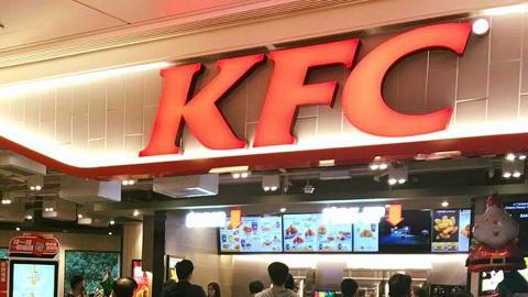 KFC快閃半價優惠 $50/6件雞!
