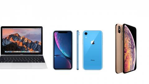 豐澤網店限時優惠 30件蘋果產品減達$1,190