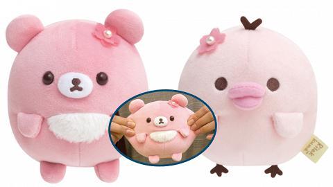 櫻花造型淡粉紅色鬆弛熊!4款軟綿綿麻糬公仔+攬枕限定登場
