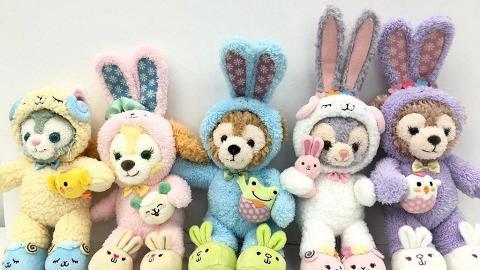 香港迪士尼樂園復活節限定商品!小動物造型Duffy公仔/鎖匙扣/TsumTsum率先睇