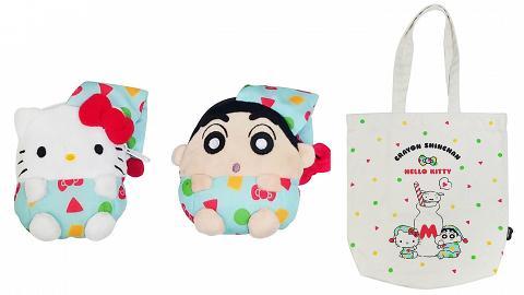 蠟筆小新聯乘Hello Kitty系列香港有售!經典睡衣造型Tote Bag/化妝袋/散紙包