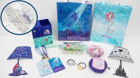 【便利店新品】7-Eleven推迪士尼小魚仙Ariel精品!小夜燈/透明遮/卡套/儲物盒