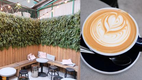 【西環美食】西環工業風街角咖啡店!秘密後花園歎法式鹹批