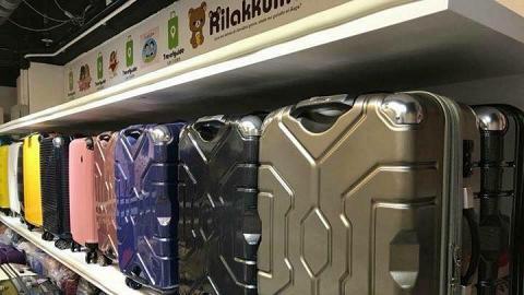 【觀塘/旺角好去處】14大行李箱品牌開倉 過1000款產品$299起