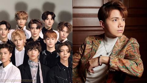 【亞洲流行音樂節2019】韓國人氣男團NCT 127落實訪港!張敬軒代表香港出場
