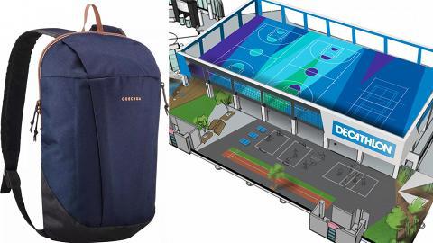 72000呎法國平價運動品牌DECATHLON進駐將軍澳!戶外露天體驗空間/過萬款產品