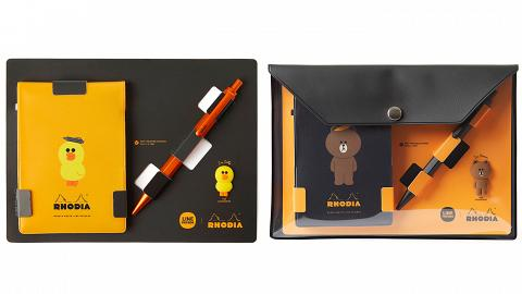 LINE FRIENDS首次聯乘法國文具品牌RHODI!獨家推別注版黑橙色文具套裝