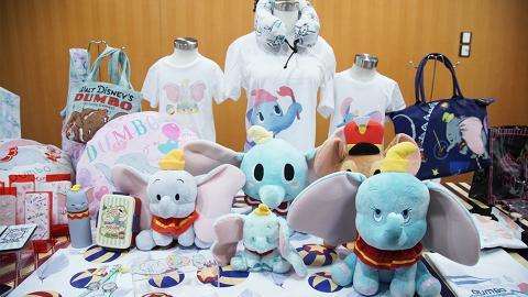 銅鑼灣迪士尼小飛象期間限定店!過450款獨家精品/自製印名Tee/攬枕/Tote Bag