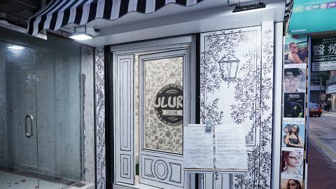 【灣仔美食】全港首間手繪壁畫純白歐陸餐廳 歎玫瑰花冰茶/虎蝦番茄蟹肉意粉