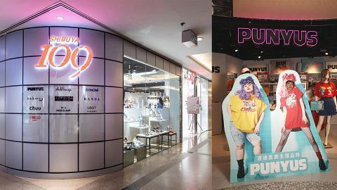 【尖沙咀好去處】4大全新日韓服飾品牌 首次進駐香港開店 耳環飾物$100任揀3件