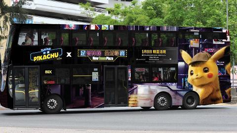 【復活節好去處2019】比卡超主題巴士登場!期間限定穿梭新界九龍載客