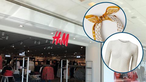 H&M門市限定舊衣回收行動 任何品牌/狀態舊衣換購物優惠/新推環保物料服飾系列