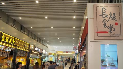 【青衣美食】全新美食街進駐青衣長發廣場 20間食店歎中日韓泰美食/街頭小食
