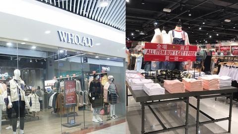 【減價優惠】SPAO全場貨品買一送一!短裙/衛衣/袋/背包/外套/襪$19起