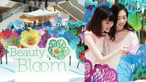 【尖沙咀好去處】日本手造紙花海登陸海港城 任試50款品牌香水+免費工作坊!