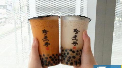 【太子美食】台灣過江龍珍煮丹進駐九龍區 香港第二分店於太子開幕
