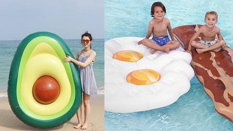 1.65米高巨型牛油果水泡浮床搞鬼登場!果核拆開做沙灘波 瞓上牛油果浮出海