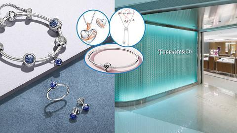【母親節2019】6大首飾品牌母親節禮物推介 Pandora/Tiffany & Co/agnès b