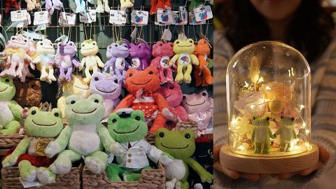 【荔枝角好去處】Q版青蛙主題精品雜貨店!扭蛋機/青蛙王子/換衫公仔/夜燈