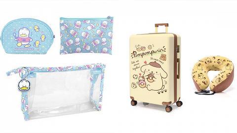 【一田大減價2019】一田購物優惠近50件Sanrio產品減價 $29起搶床單/行李箱