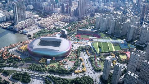 【啟德好去處】香港將有大型體育館「巨蛋」 28公頃體育園 美食/運動/購物園區
