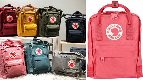 KanKen舊背包換新袋現金回贈計劃!出示舊袋照片減$120/回收舊袋減$200