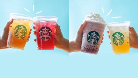 Starbucks會員限定快閃優惠!大杯裝手調凍飲/星冰樂買一送一