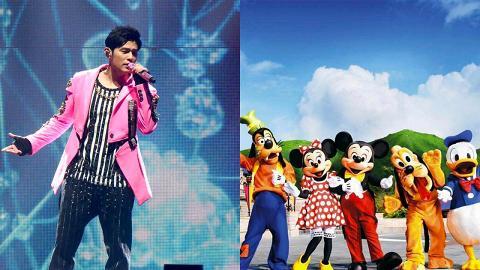 【周杰倫香港演唱會2019】首次香港戶外開騷!周杰倫落實年尾迪士尼舉行個唱