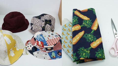 【觀塘好去處】觀塘玩雙面漁夫帽DIY 過30款布料/布袋+旅行袋主題