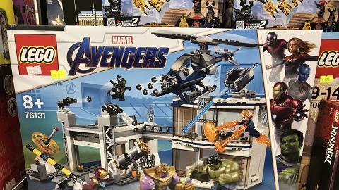 【觀塘好去處】觀塘LEGO開倉$18起! 哈利波特/復仇者聯盟/星球大戰$18起