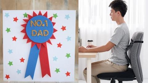 【父親節2019】精選10大父親節實用禮物推介 智能喼/按摩椅/咖啡鬧鐘/戒煙神器