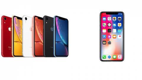 電訊商CSL舊機換新機優惠 最平$2,150買到iPhone XR