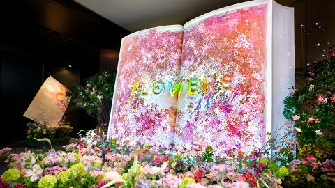 【馬鞍山好去處】日本3D繁花光影展登陸香港!8大影相位 置身360度櫻花世界