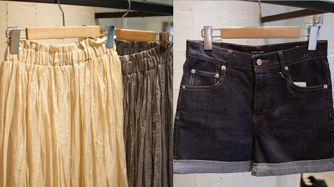 Collect Point全線分店減價低至4折!牛仔短褲/短裙/長裙/上衣/Teva涼鞋$199起