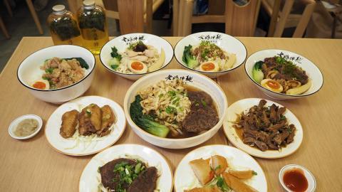 【將軍澳美食】台灣過江龍老媽拌麵進駐將軍澳 麻辣牛肉/花雕雞拌麵+台式小食