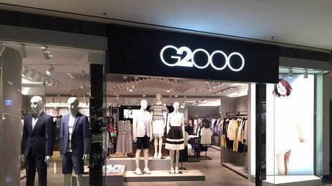 服飾品牌G2000限時減價優惠 男女裝半價起發售