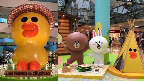 【暑假好去處】LINE FRIENDS遊樂園登陸太古!5米高莎莉/7大影相位/期間限定店