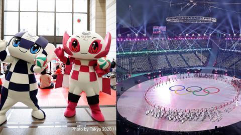 2020年東京奧運門票中旅社代理明天起接受首輪申請 票價$220起/行實名制防黃牛