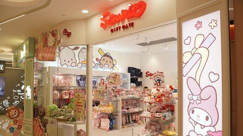 【元朗新店】Sanrio Gift Gate進駐元朗YOHO Mall!開幕優惠+新店獨家產品曝光