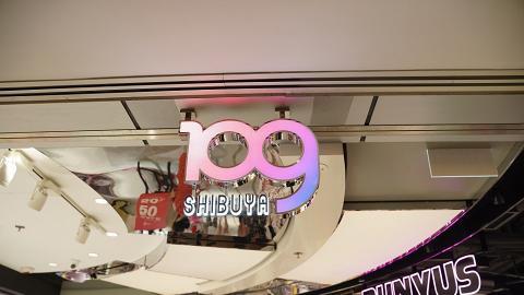 【減價優惠】尖沙咀SHIBUYA109全店14品牌減價!$109四件飾物/WEGO 3折起
